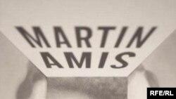 После публикации сборника эссе о Сталине «Коба Ужасный. Смех и 20 миллионов» Мартин Эмис вновь обратился к теме сталинских репрессий в романе «Дом свиданий»