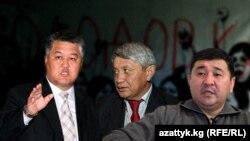 На фотоколлаже слева направо — кыргызские оппозиционные политики Бектур Асанов, Эрнест Карыбеков, Кубанычбек Кадыров.