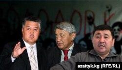 Абакта ачкачылык акциясын кармап жаткандар: Бектур Асанов, Эрнест Карыбеков, Кубанычбек Кадыров.
