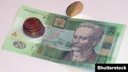 Ваша Свобода | Уряд анонсує збільшення мінімальних зарплат і пенсій. Яких ще змін очікувати українцям?