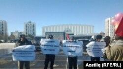 Уфада эшкуар депутатларга каршы пикет үтте