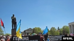 Crimean Tatars commemorate 65th anniversary of mass deportation in Simferopol.