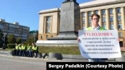 Протест кандидатов в депутаты Пензенской городской Думы