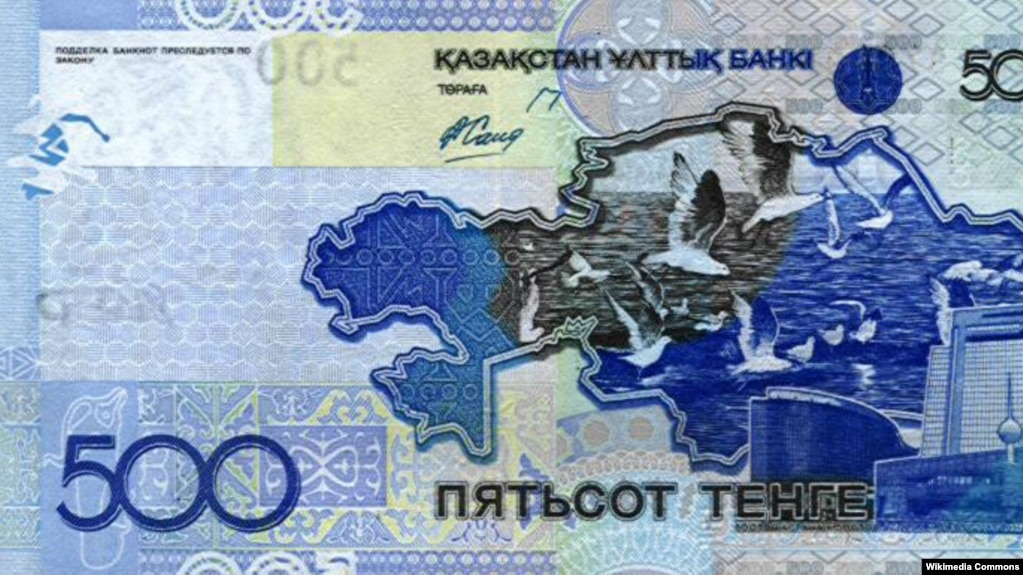 500 теңгелік банкнот. Көрнекі сурет