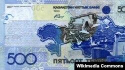 Національна валюта Казахстану – тенге, банкнота номіналом 500
