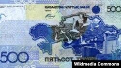Казахстанский банкнот номиналом 500 тенге