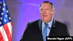 U.S. Secretary of State Mike Pompeo has accused Iran of attacking oil tankers in an effort to raise global crude prices.