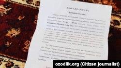 Благодарственное письмо родителям студентки Яхшикуловой Мохинур от руководства одного из узбекистанских вузов.
