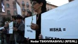 Около 500 человек собрались сегодня перед зданием филармонии, чтобы провести акцию протеста против политики президента Михаила Саакашвили