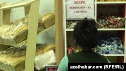 Dükanlarda adam başyna bir kilogram şeker satylýar, Aşgabat, 6-njy noýabr, 2016.