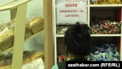 Aşgabadyň azyk dükany (illýustrasiýa suraty)
