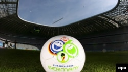 Пути мяча по газону мюнхенского стадиона были замысловаты и вдохновляющи