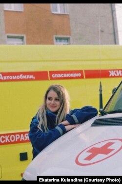 Екатерина Куландина