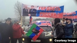The rally was broken up in Daghestan.