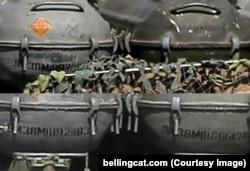 """Фотографии ракет """"Бука"""", которых в России, по заявлениям """"Алмаз-Антея"""", нет, – сделаны под Донецком (Ростовская область)"""