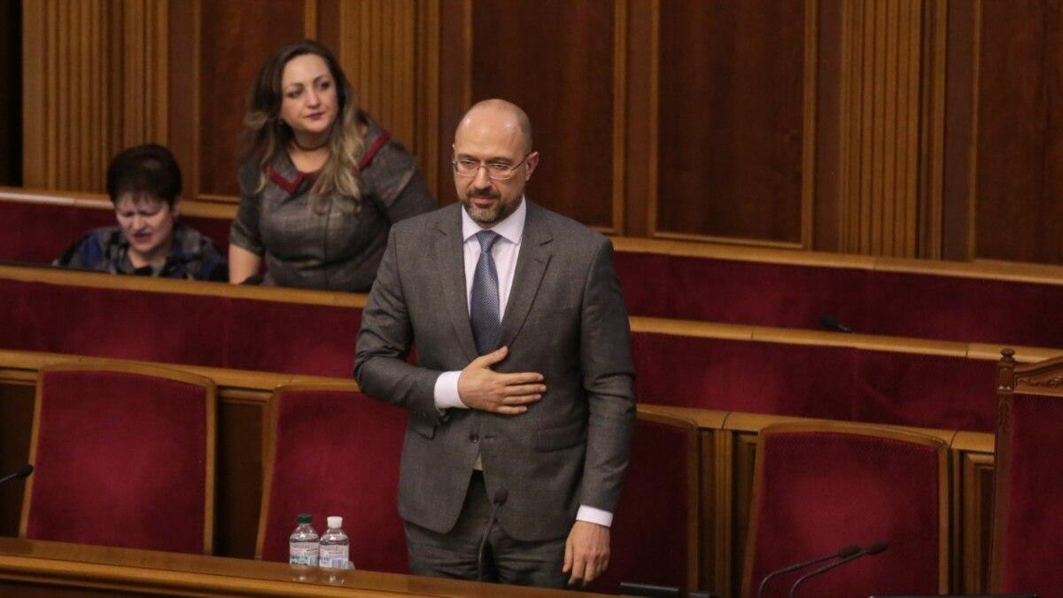 Кабмин внес в парламент программу своей деятельности