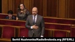 Денис Шмыгаль Жогорку Радада. Киев. 4-март, 2020-жыл.