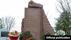 Памятник в Боспиеке.