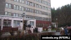 Будынак Сьветлагорскай раённай паліклінікі