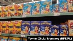 Кукурузные хлопья «Золоте зерно» продаются в севастопольском супермаркете