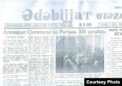 """""""Ədəbiyyat qəzeti"""", 9 iyun 1937-ci il"""