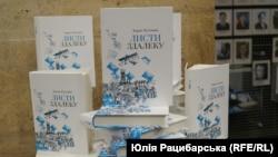 Книга Бориса Кутового