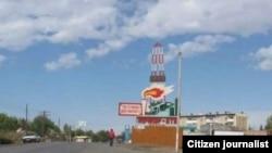 Въезд в город Кочкор-Ата. Иллюстративное фото.