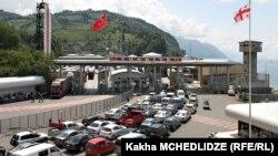 Վրաստան - Սարպիի անցակետը վրաց - թուրքական սահմանին, արխիվ