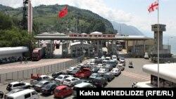 Վրաց-թուրքական սահմանը Սարպիում, արխիվ