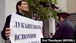 На пикете у белорусского посольства в Москве, 16 мая 2011