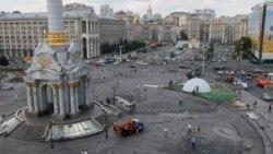 Дороги к свободе. Майдан после Майдана