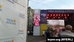 Фестиваль украинской музыки