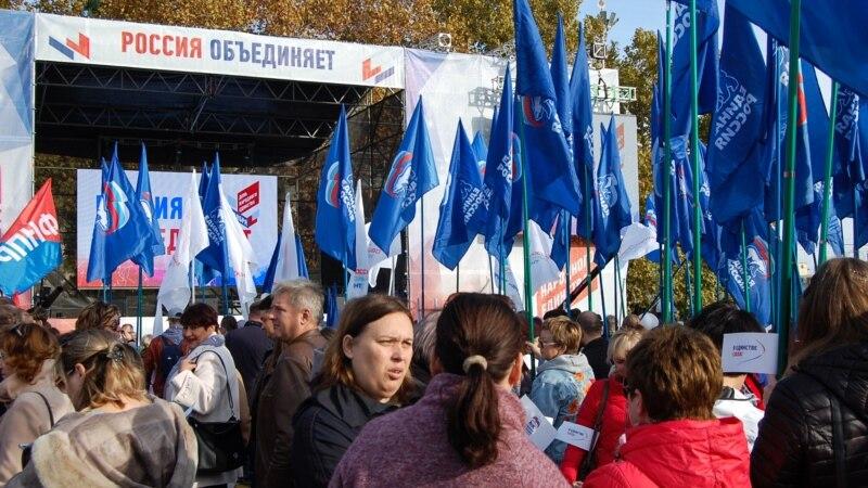 Ленины, «Малороссия» и триколоры: российский День народного единства в Крыму (фотогалерея)