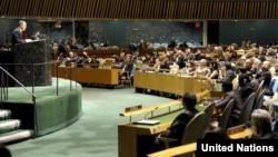 Генералното собрание на ОН