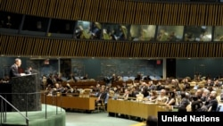 ՄԱԿ-ի Գլխավոր ասամբլեայի նիստը
