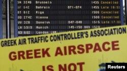 Плакат в аеропорту в Афінах «Грецький повітряний простір не продається», 22 вересня 2011 року