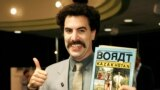 Британский комик Саша Барон Коэн, снявшийся в роли Бората Сагдиева. Лос-Анджелес, США, 7 ноября 2007 года.