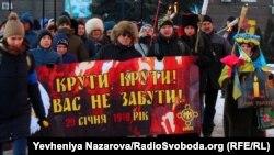 Учасники акції пам'яті Героїв Крут. Запоріжжя, 29 січня 2017 року (ілюстраційне фото)