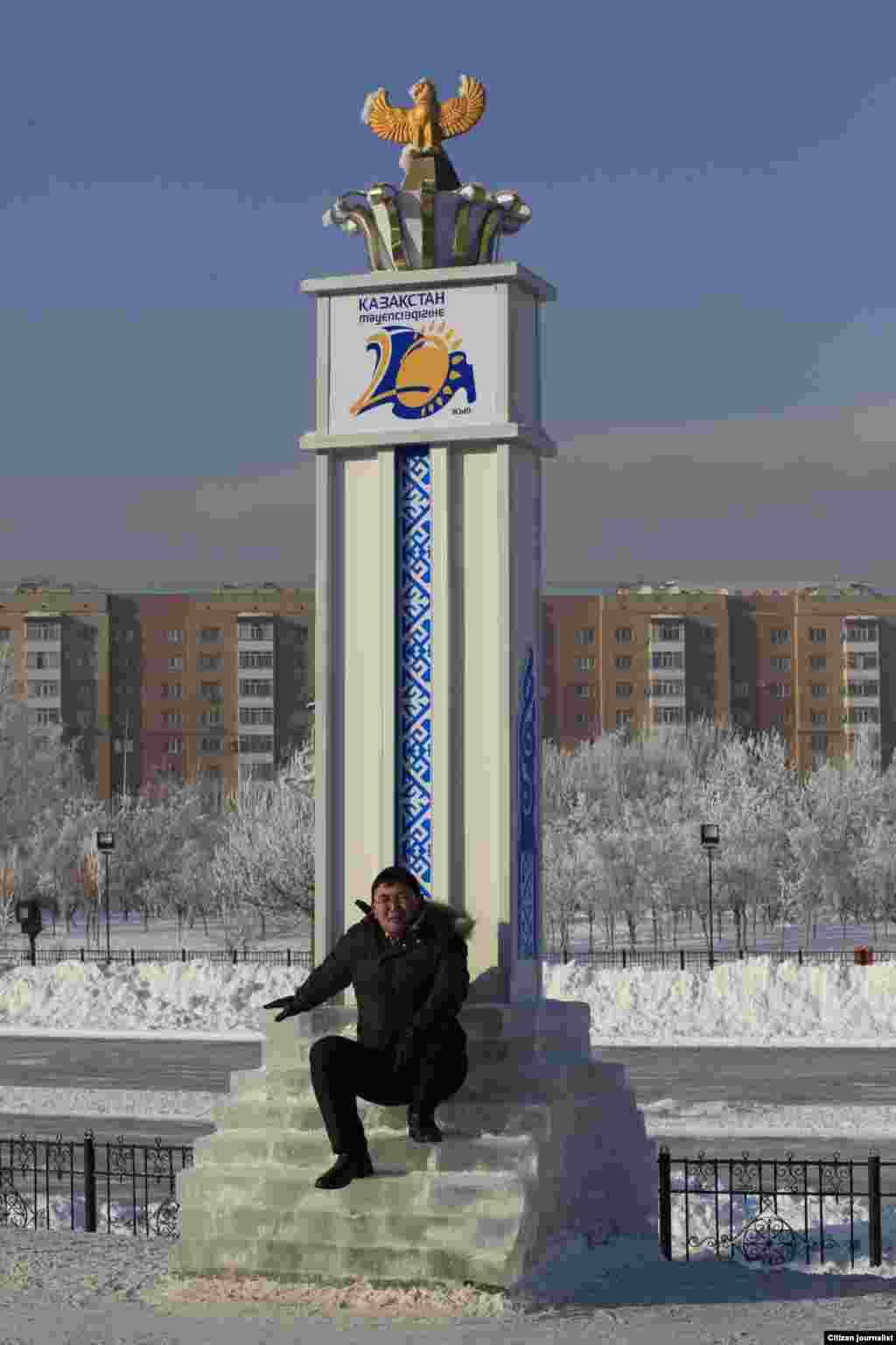 Мұз құрсауды жарып шыққан азаттық. Астана қаласында, Есілдің жағасында. 20 жыл Тәуелсізбіз, 20 жыл Азаттыққа. Жүктеген Жандос.