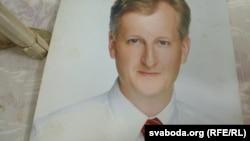 Партрэт Андрэя Бандарэнкі ў пакоі бацькі
