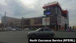 Торговый центр во Владикавказе