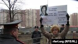 Акция протеста против строительства храма в Хорошево-Мневники