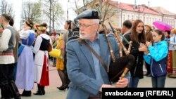 Госьць з Шатляндыі