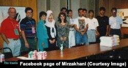 Мирзахани в составе сборной Ирана на олимпиаде 1995 года