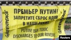 Баннер российских активистов Greenpeace