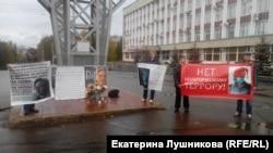Пикет памяти Анны Политковской. Киров, 7 октября 2017