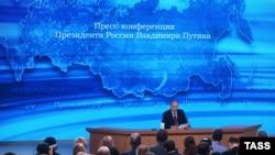 Пресс-конференция В.В. Путина