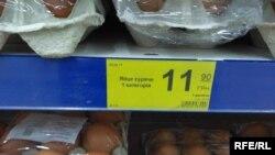 Цена на яйца в Северодонецке