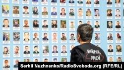 Стена памяти погибших героев, Киев, Украина
