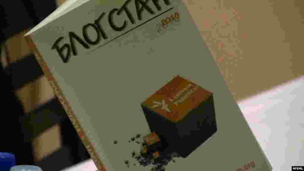 Казахстан. 5 - 9 декабря 2011 года #11